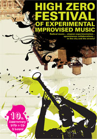 hzdvd_cover